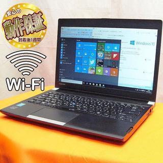 光るキーボード搭載☆Haswell-i5搭載ノートパソコン