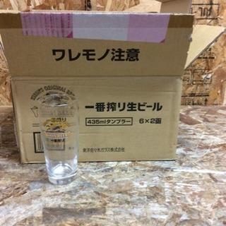 新品未使用 キリン一番搾り生ビール435ml 12個入り