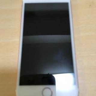 至急  中古  iPhone6s 16GB ローズピンク