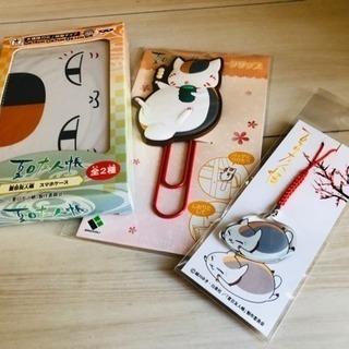 夏目友人帳 グッズセット