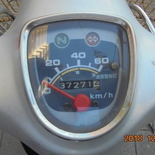 出前用のバイク