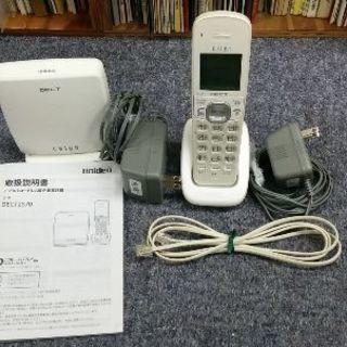 【動作OK】デジタルコードレス留守番電話機 ユニデン(uniden...