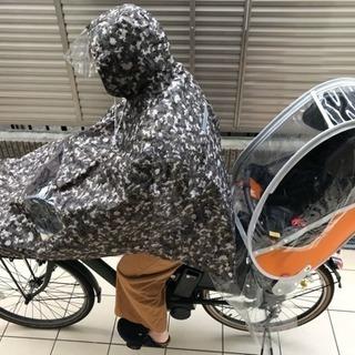 【雨天時も対応】パナソニック ギュット•アニーズ•F•DX 総額...