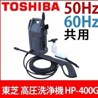 高圧洗浄機 貸し出し HPー400G