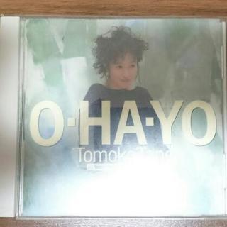 A0760/O・HA・YO/Tomoko Tane/種ともこ/邦...