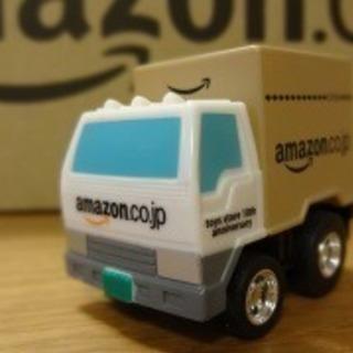 急募!!amazonの荷物を配達しませんか?  軽貨物  業務委託の画像