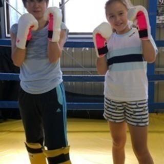 白井市・印西市内唯一のキックボクシング&ボクシングジムで、スマイル&happy❣️ - 教室・スクール