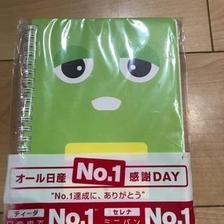 【新品未使用】ノート
