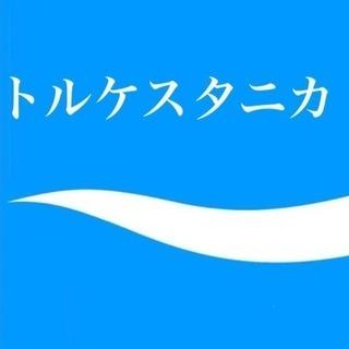 社会人硬式テニスサークルメンバー募集!
