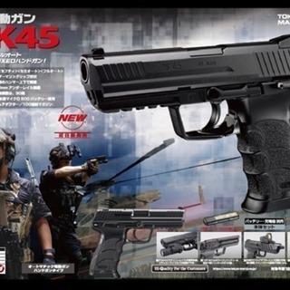 東京マルイ電動ガンHK45 発売予定