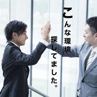 【選べる商材(広告、不動産など)/8割が年収500万円超え】営業...