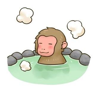 ♨️温泉好き♨️お風呂好き仲間募集ーッッ😊✨‼️‼️