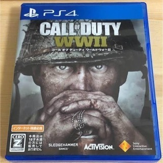 Call of Duty WW2 ソフト