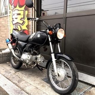 GS50  原付 50cc