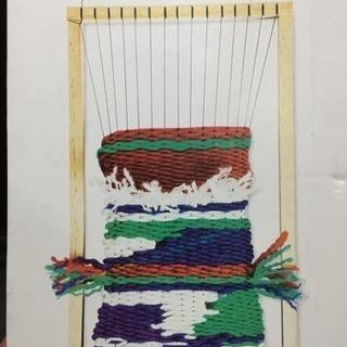 フライングタイガー 機織り機 手織り機 卓上織り機