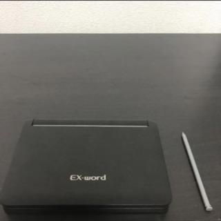 Casio 電子辞書 大幅値下げ!