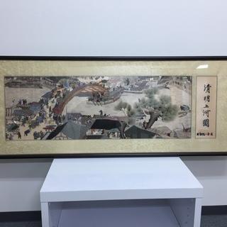 中国の書画(模写)