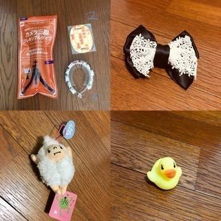 雑貨と服飾小物色々。¥20〜40