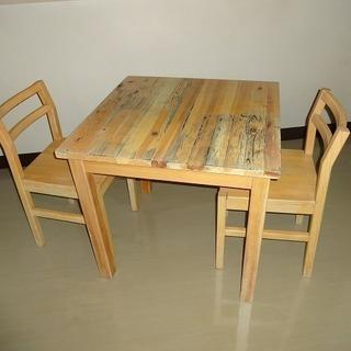 [4/21現在受付中] 難あり テーブル表面荒れあり 無印 二人...