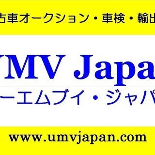 廃車・買取査定0円車を1万円以上(軽は5000円以上)で買い取ります!
