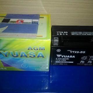バイクバッテリー YTX9―BS
