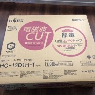 電気カーペット 1.3畳 未使用