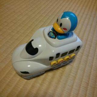新幹線N700系 ペンギンおもちゃ