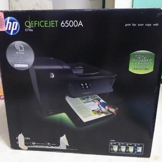 【値下げ中】HP officeJET 6500A 新品・未使用