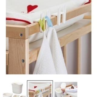 IKEA ベビーベッド用収納セット【お値下げしました!】 - 家具