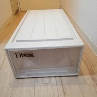 【Fits】【収納ケース】【奥行き74cm】