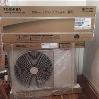 東芝エアコン8〜10畳用 2.5kw 新商品の画像