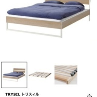 IKEAベッド