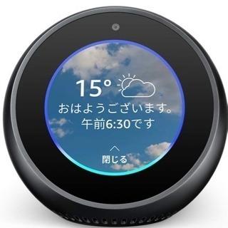 譲 使用期間短 美品 Amazon Echo Spot (エコー...