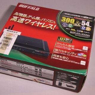 【値下げしました1/1】バッファローWZR-AGL300NH 無線...