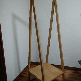 無印良品 ハンガーラック 木製タモ材 コートハンガー