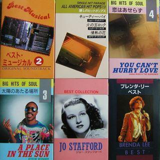 オールディーズ ミュージックテープ(カセットテープ) 6本セット