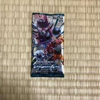 ポケカダークオーダー未開封パック130円