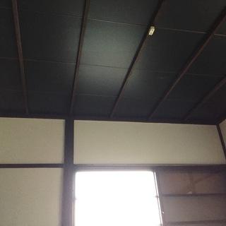横浜 古民家 昭和レトロ 一戸建