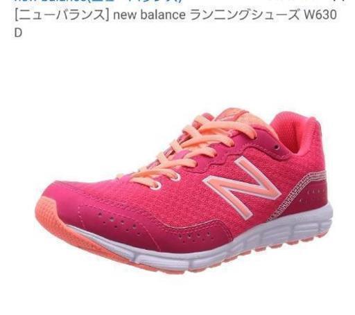 b0a6482e12a41 new balanceランニングシューズレディース (ひよこ豆) 鳥栖のランニング ...