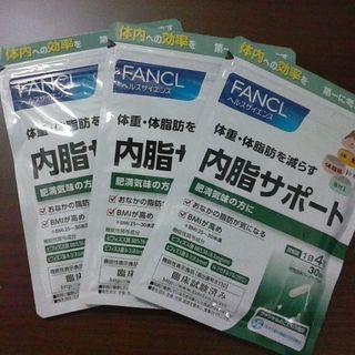 FANCL ファンケル健康食品 好評の内脂サポート未開封5袋 1...