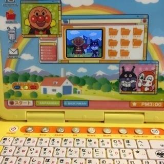 アンパンマン カラーパソコン