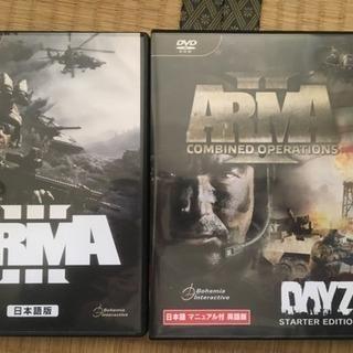 ARMA 2&3 最終値下げ!