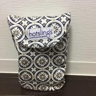 ベビースリング hotslings