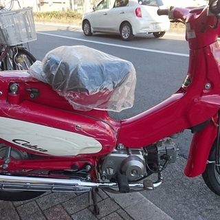 【新古車】HONDA Cubra 50cc