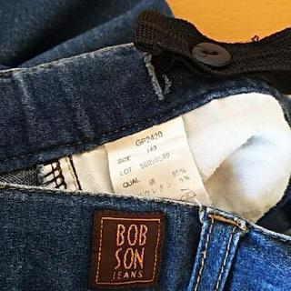 ボブソン 長ズボン  140