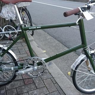 【新車】ALFIORE 緑・白 20インチ