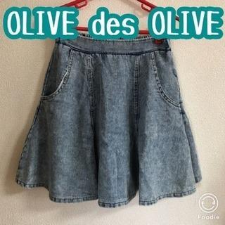OLIVE des OLIVE★デニム風スエットスカート