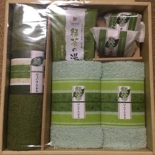緑茶 お風呂セット
