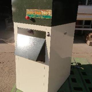 石抜機 マルドリ HC-360 (容量30kg) [石抜き機 精...