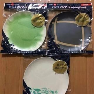 新品☆バンブーファイバープレート☆